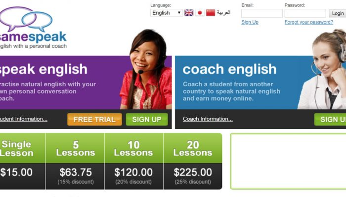 SameSpeak is one of the many companies on the web that offers online tutoring jobs for people who want to teach English to non-English-speaking students. You can earn up to $20 an hour coaching here, but is it the right work at home job for you?